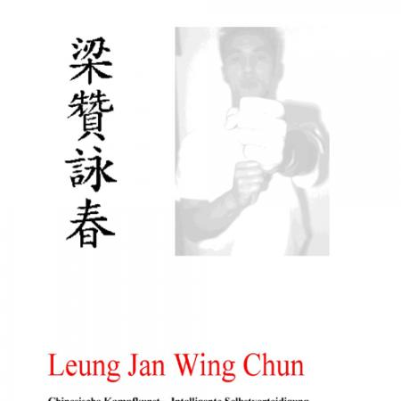 Buch---DAS-Lehrbuch-der-DLJO---kungfu-lernen-in-hamburg